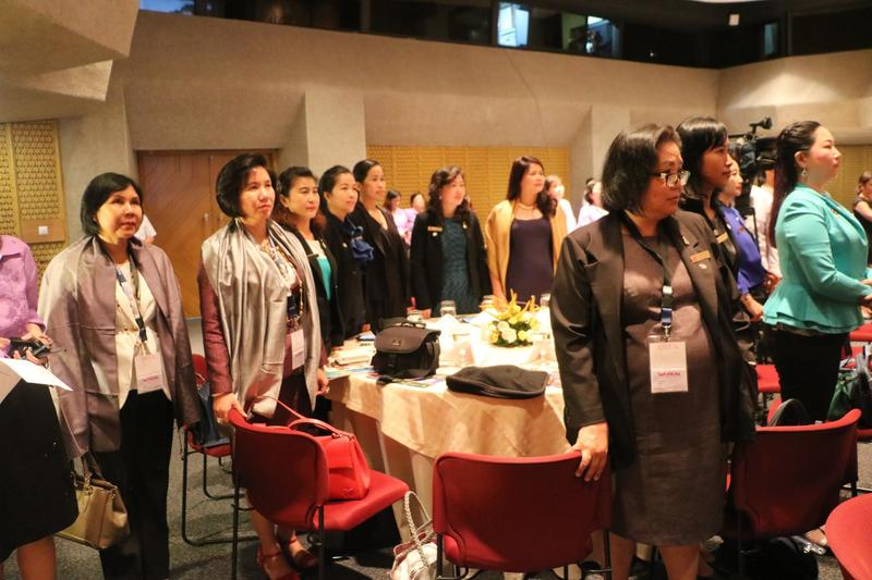 ESCAP Women 2017